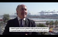 Al Jazeera destaca en un reportaje la convivencia de más de 100 nacionalidades en la ciudad