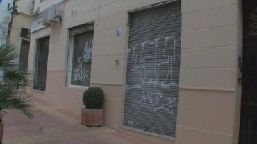 Detenido el autor de varias pintadas vandálicas en el Centro de la ciudad