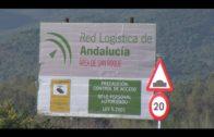La Junta licita la primera fase de urbanización del sector San Roque del Área Logística de Algeciras