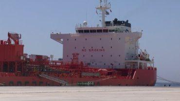 Un barco con posibles casos de coronavirus llega al Puerto de Algeciras